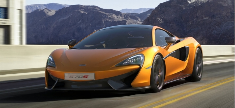 The McLaren 570S Coupe